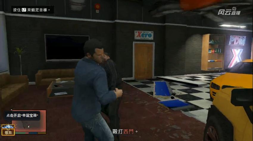Obrázky z hraní Grand Theft Auto V 87804