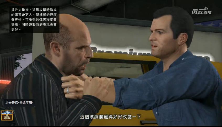 Obrázky z hraní Grand Theft Auto V 87805