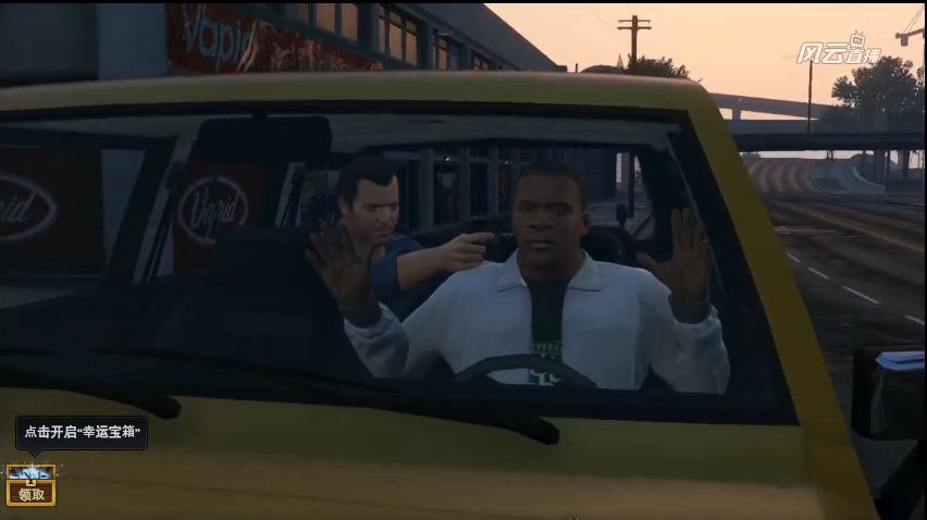 Obrázky z hraní Grand Theft Auto V 87806