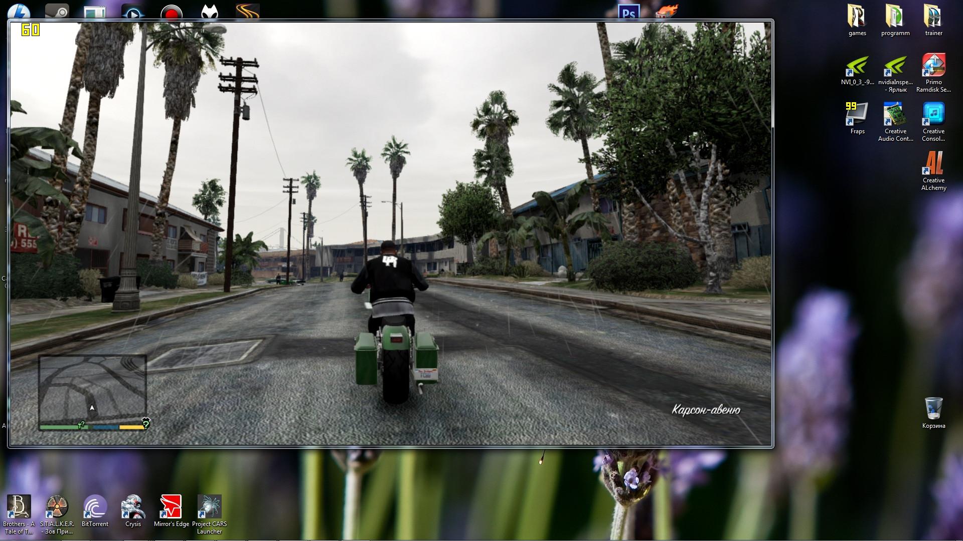 Aplikace iFruit obsahuje zmínky o PC verzi GTA V 88017