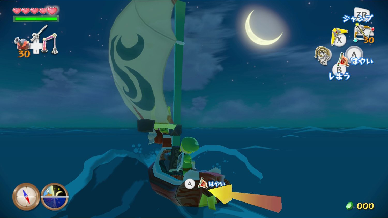 The Legend of Zelda: Wind Waker HD – poučení z minulosti 88723