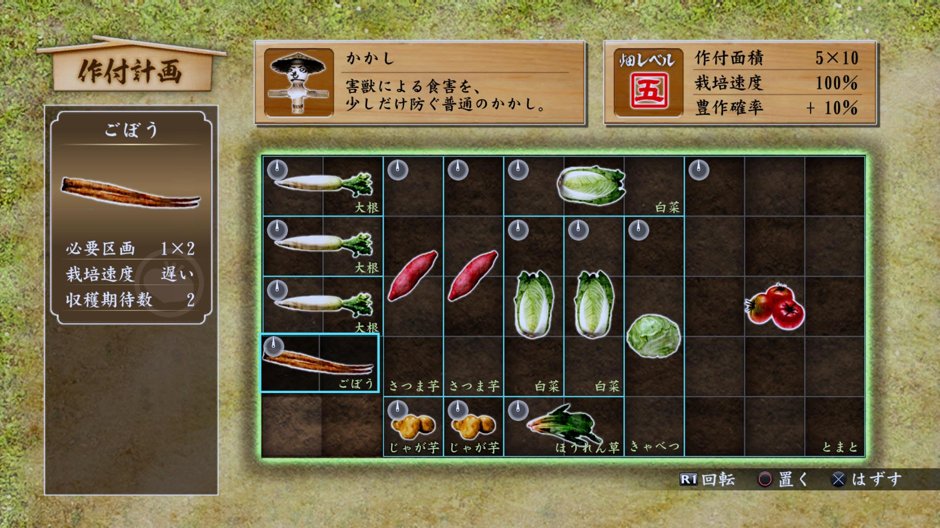 Yakuza: Ishin ukazuje netypické možnosti 90457
