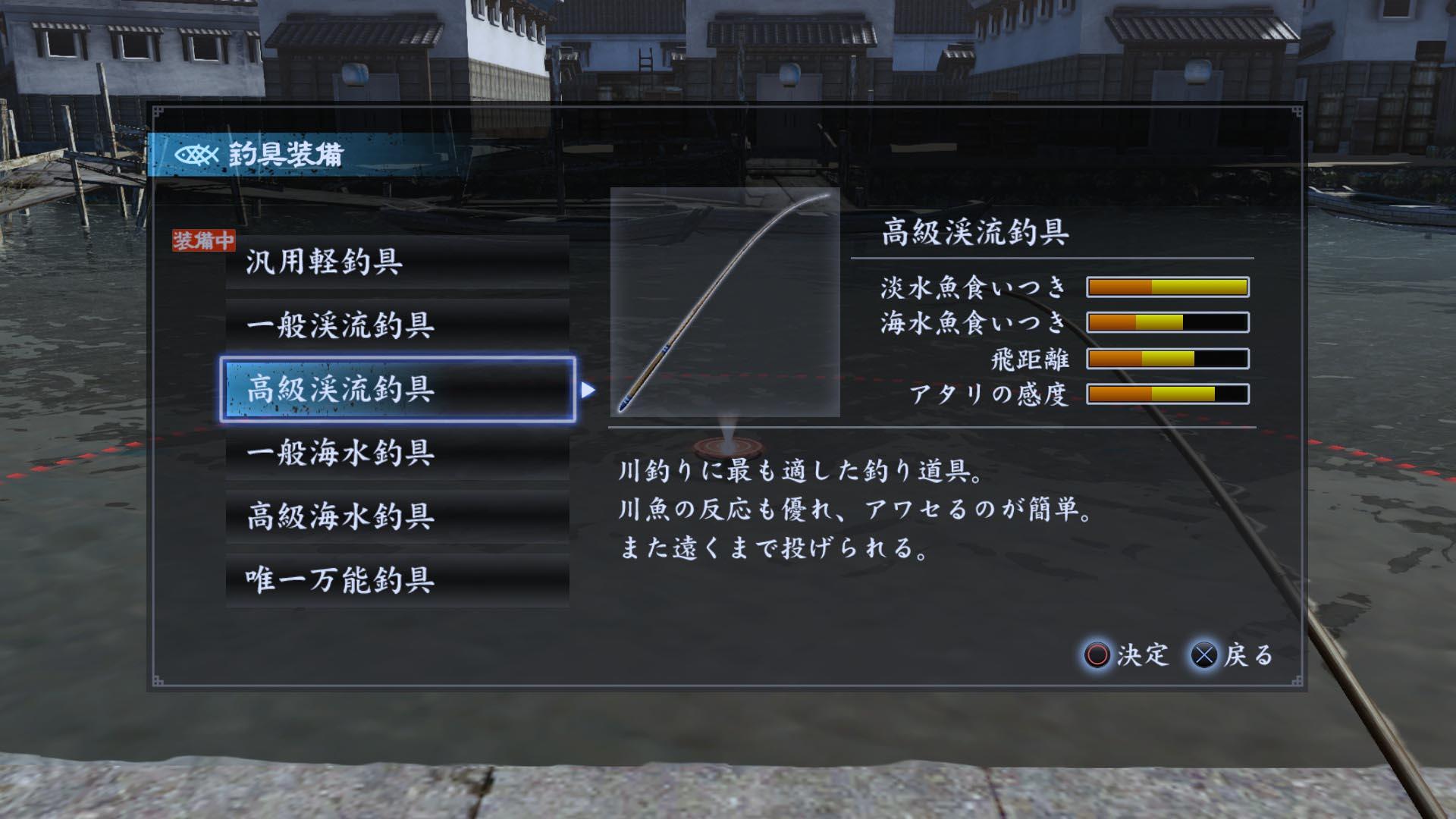 Yakuza: Ishin ukazuje netypické možnosti 90459