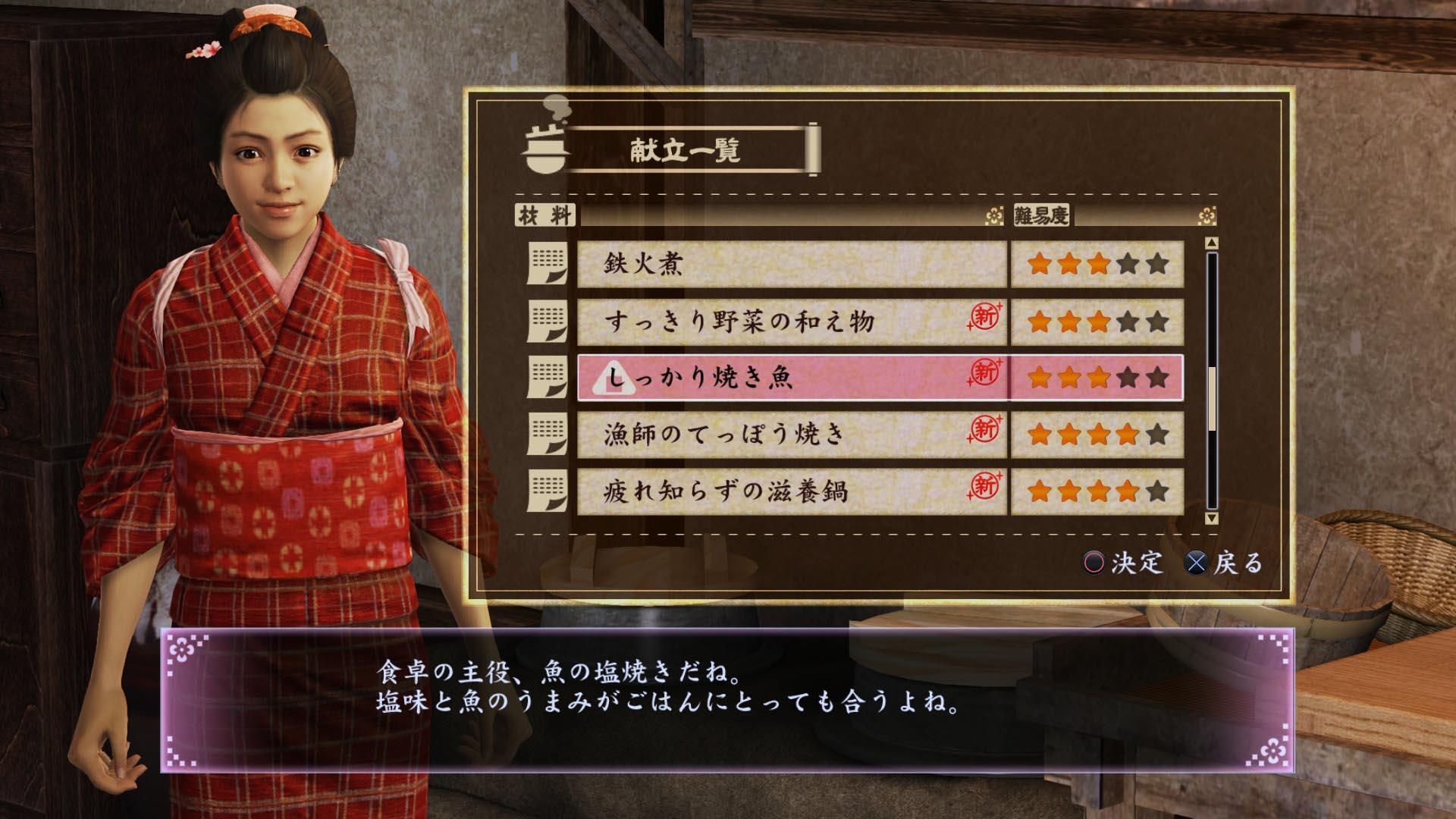 Yakuza: Ishin ukazuje netypické možnosti 90460