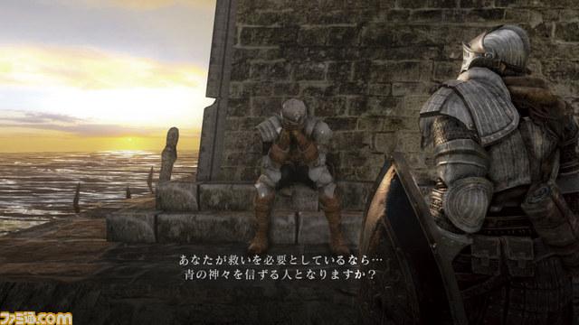 Čtveřice obrázků z Dark Souls 2 90574