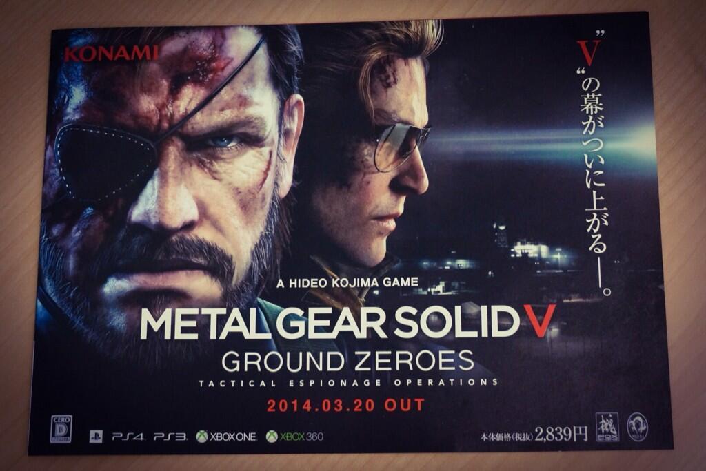 Kojima se nechal vyfotit při hraní Metal Gear Solid 5 na Vitě 91646