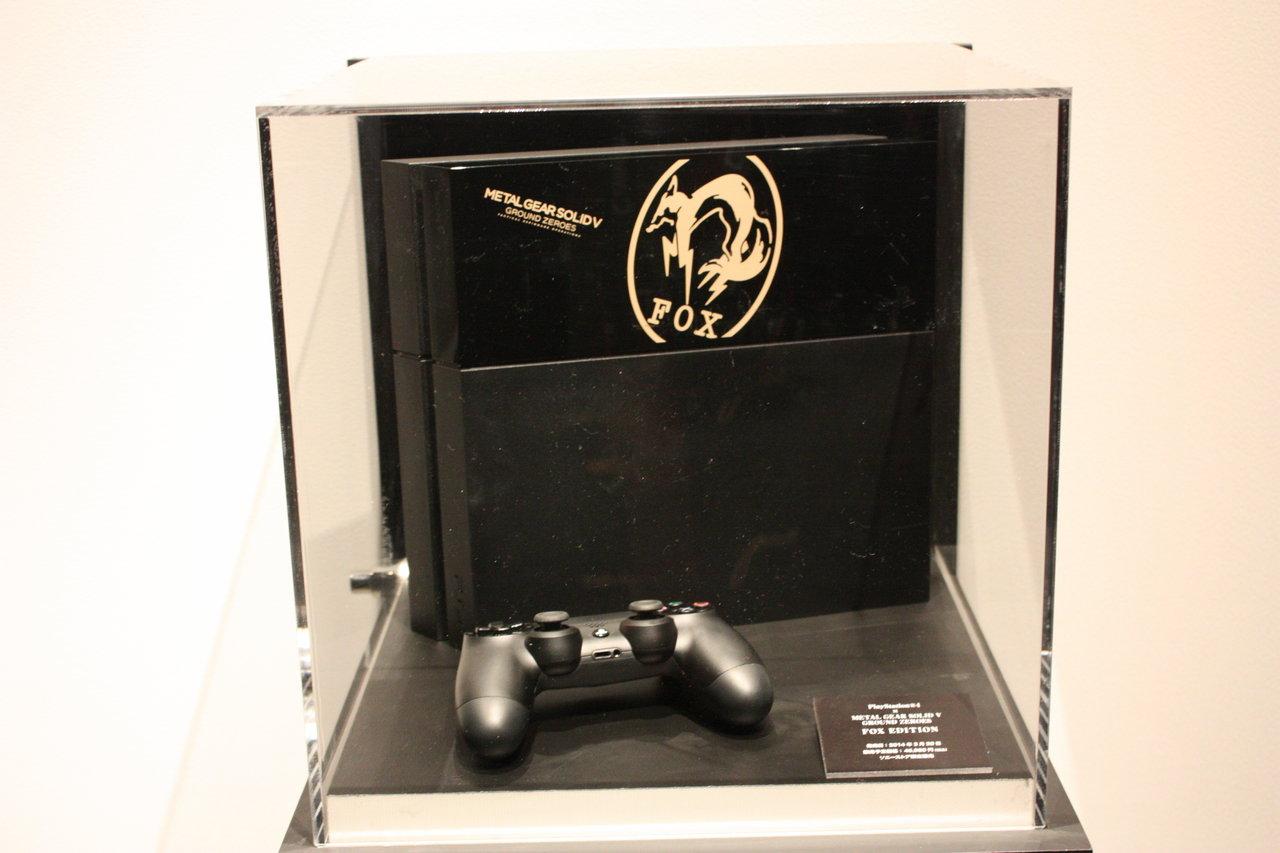 Značkové oblečení Metal Gear Solid V 94048