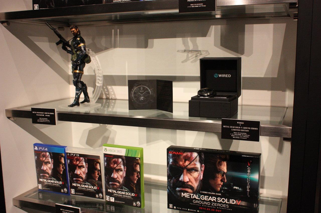 Značkové oblečení Metal Gear Solid V 94049