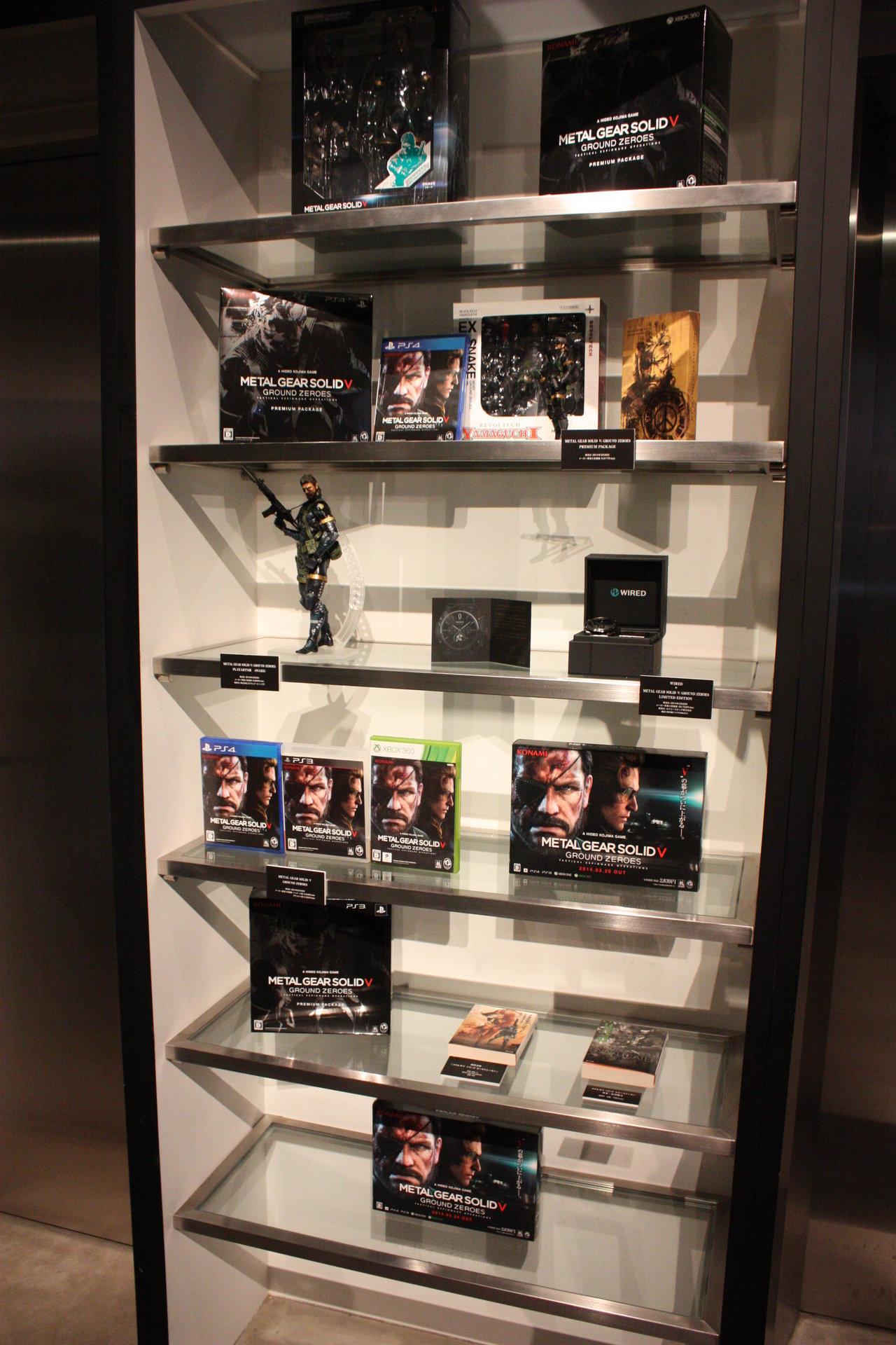 Značkové oblečení Metal Gear Solid V 94051