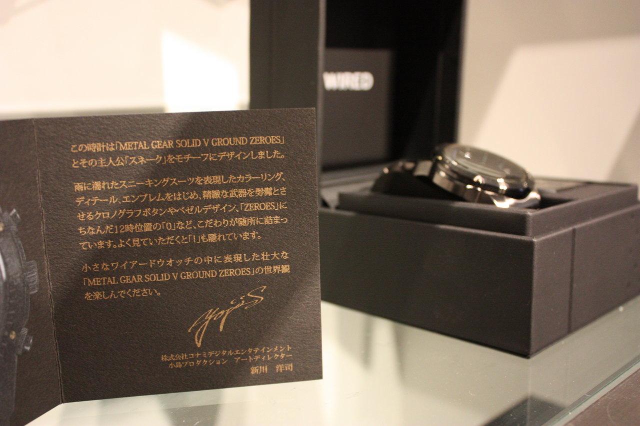 Značkové oblečení Metal Gear Solid V 94058