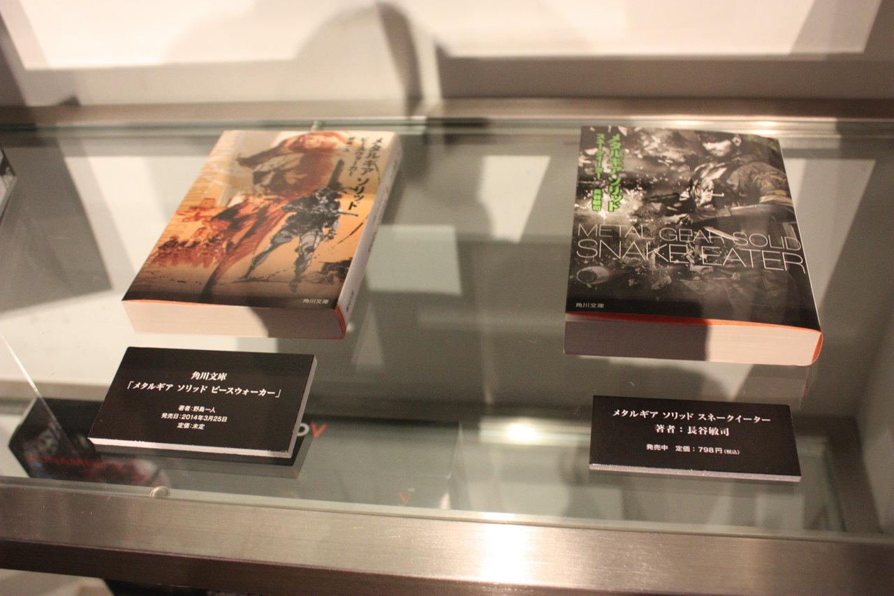Značkové oblečení Metal Gear Solid V 94060