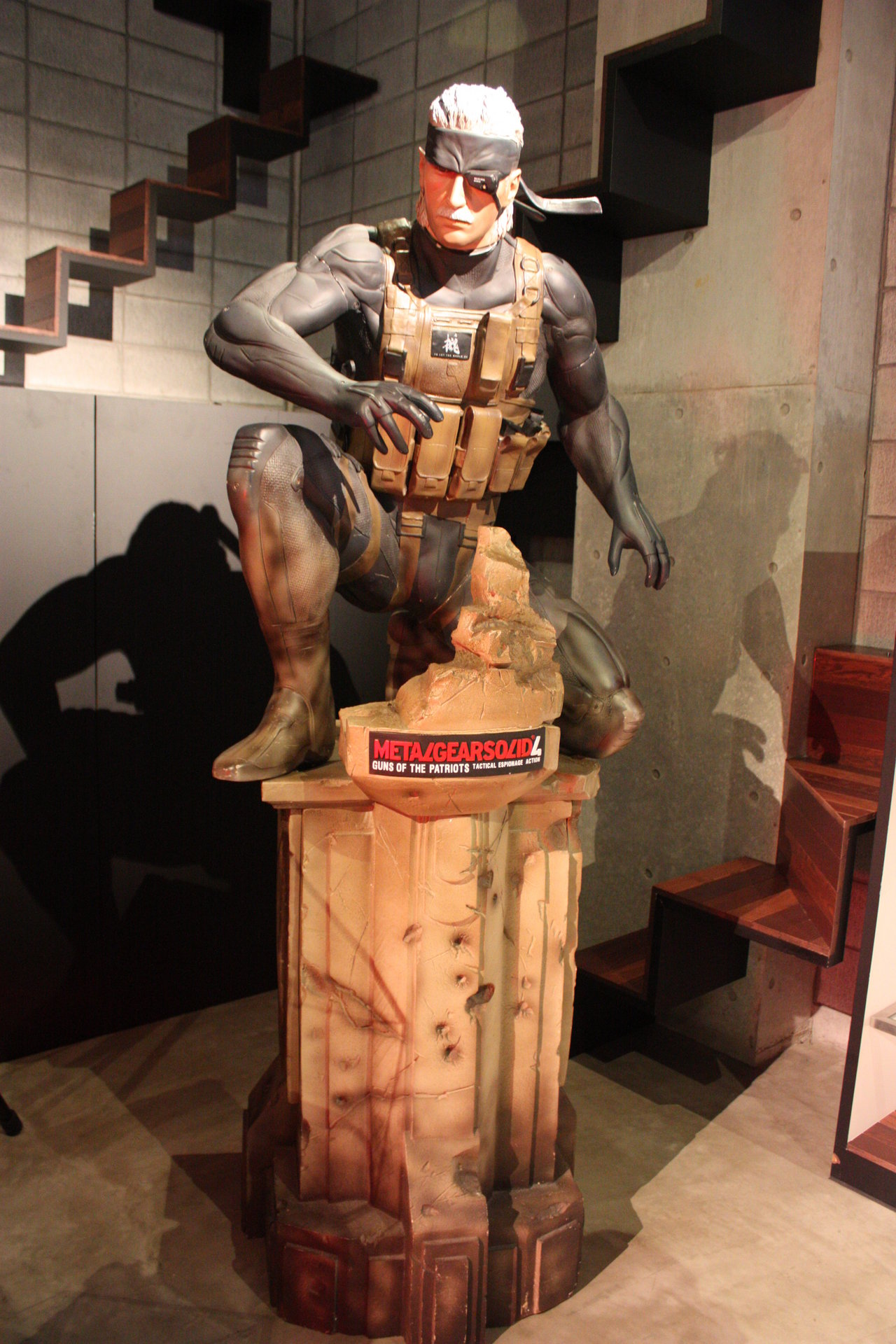Značkové oblečení Metal Gear Solid V 94064