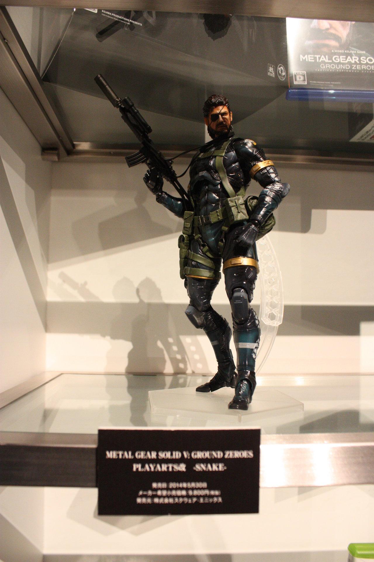Značkové oblečení Metal Gear Solid V 94067