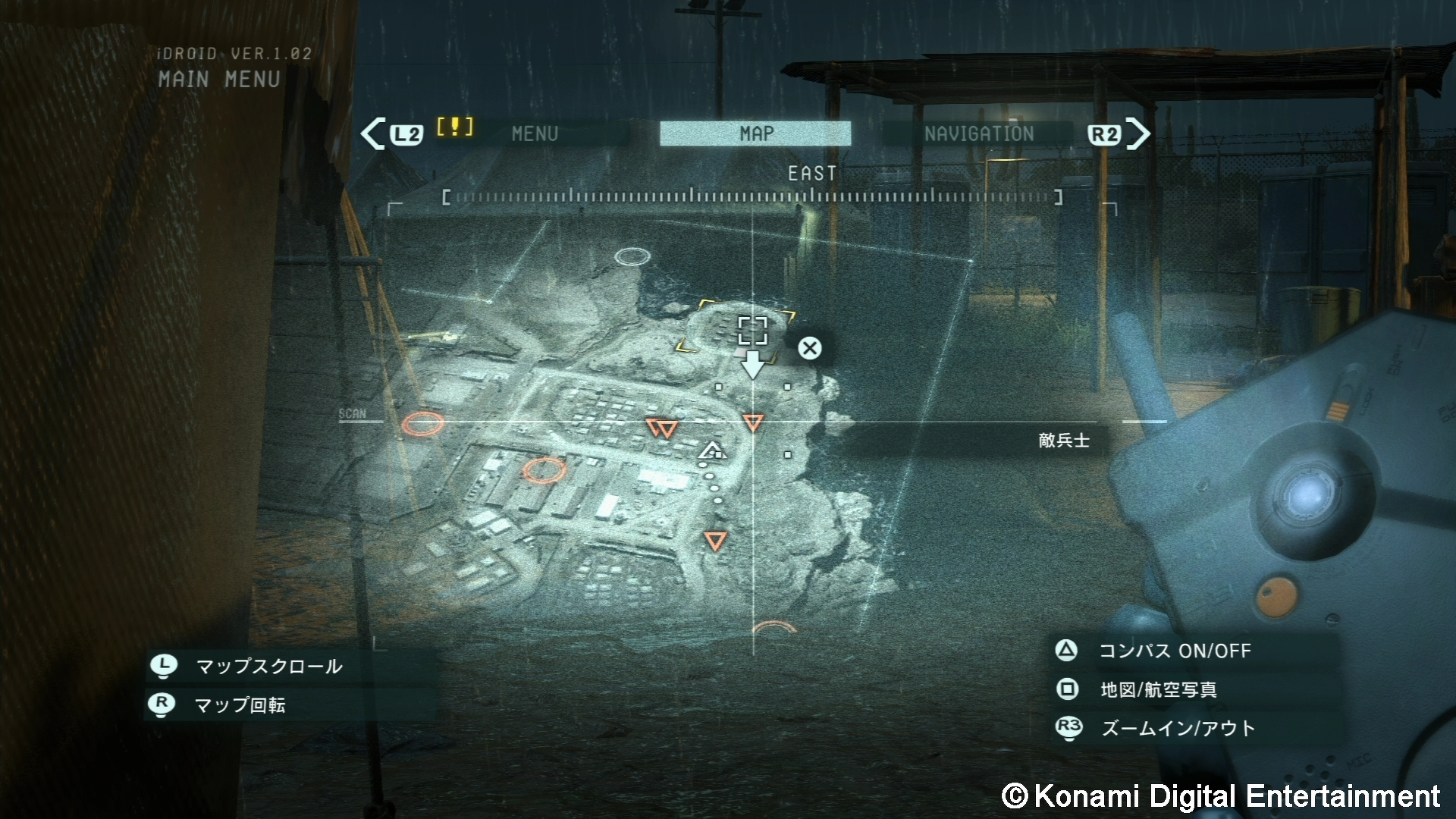 Galerie z PS4 verze Metal Gear Solid V: Ground Zeroes 94300
