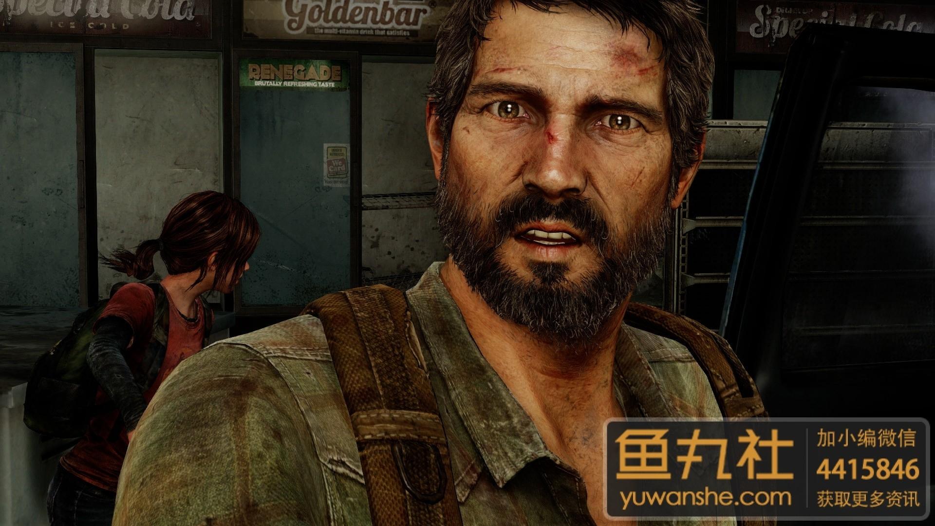 Mrkněte na první obrázky z Last of Us: Remastered 98467