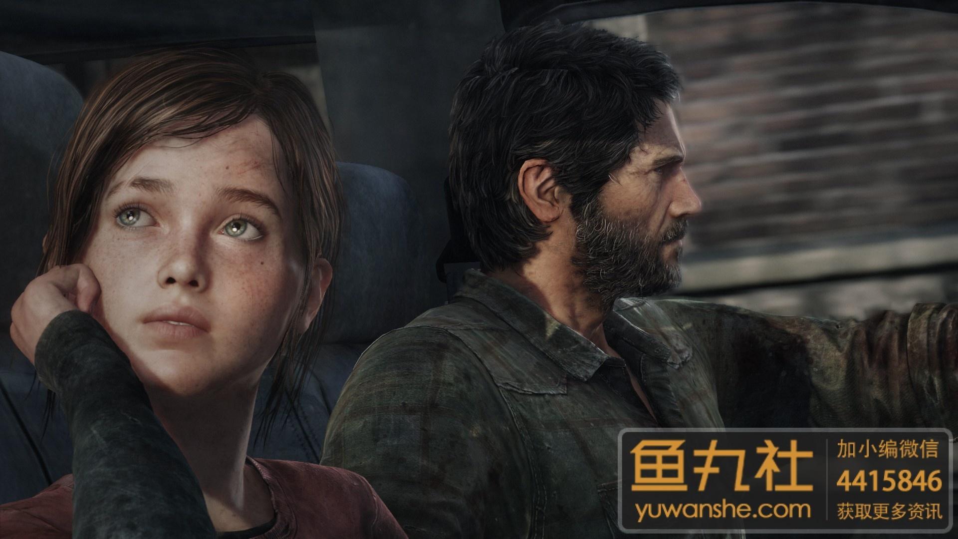 Mrkněte na první obrázky z Last of Us: Remastered 98488