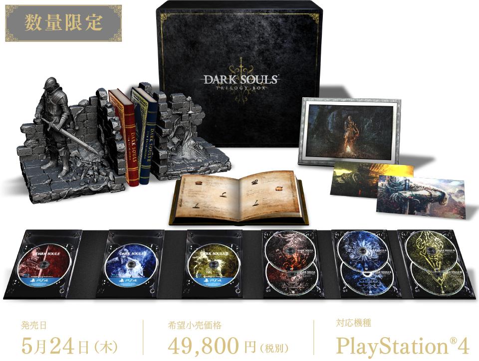 Luxusní edice trilogie Dark Souls 154718