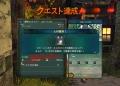 10 minut z hraní RPG Ni no Kuni II, tentokrát za Tani 156973