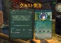 10 minut z hraní RPG Ni no Kuni II, tentokrát za Tani 156990