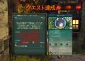 10 minut z hraní RPG Ni no Kuni II, tentokrát za Tani 156993