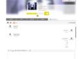 O vývoji nového Zingu: Vylepšení homepage, profily a fórum 158108