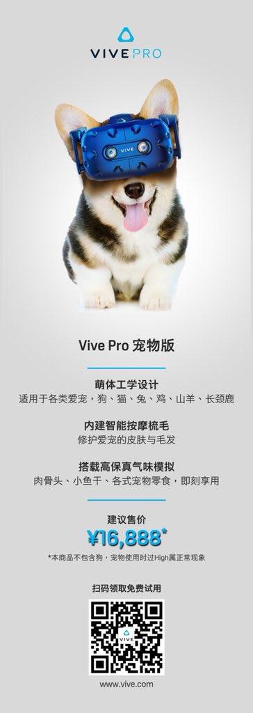 Přehled aprílových vtípků z herního světa April Fools Day 2018 Vive China