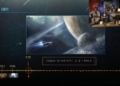 Beyond Good and Evil 2 v herní ukázce + spousta informací Screenshot 5 3 2018 7 21 11 PM