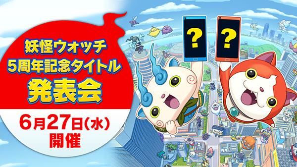 Novinky o chystaném Yo-kai Watch můžeme čekat 27. června Yo kai Watch 5th Ann Presentation 06 15 18