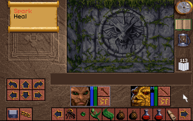 Lands of Lore: The Throne of Chaos (1993) 13942