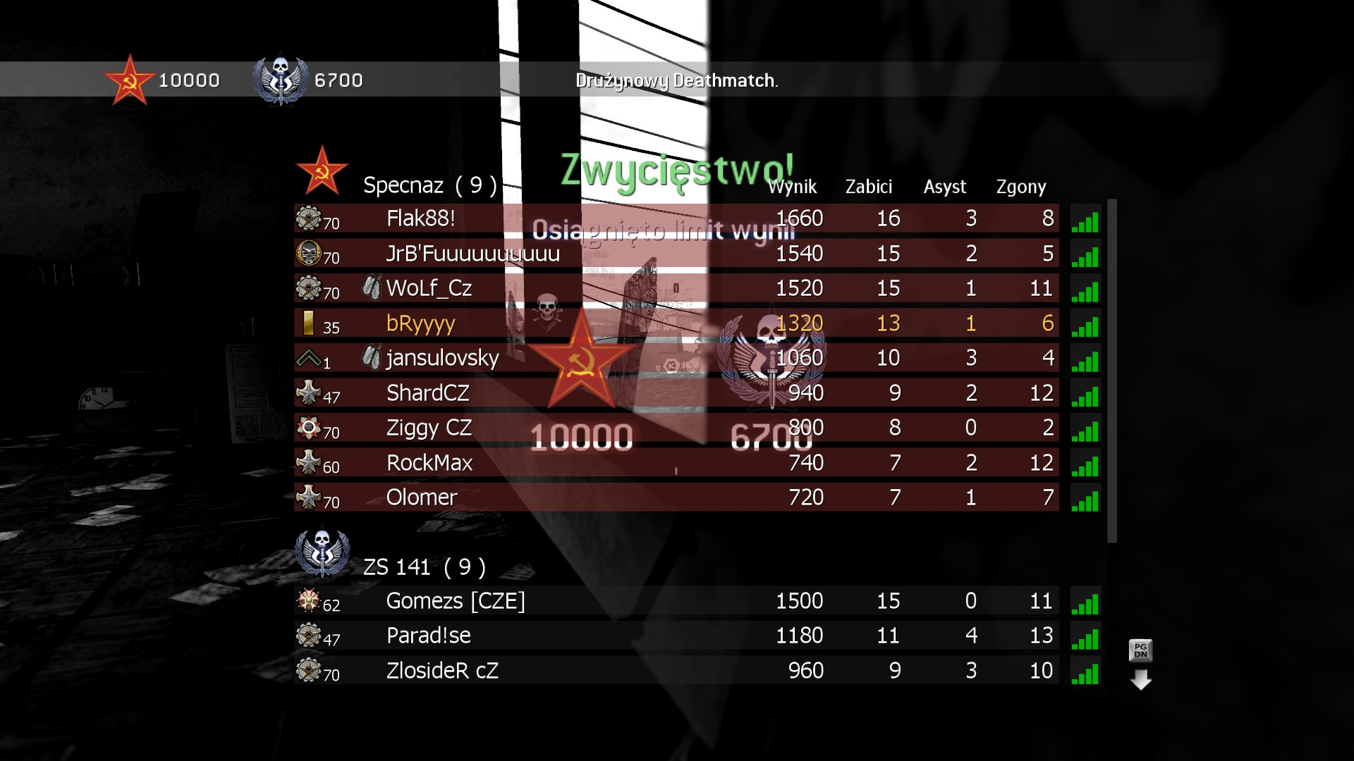 Modern Warfare 2 - třetí komunitní match 3986
