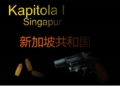 Kapitola I. Singapur 5655
