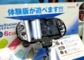 Vyplatí se nový model PS Vita? 7295
