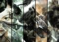 Ikaruga - poklad od Treasure 7466