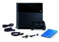 Playstation 4 má svou první TV reklamu! 84109