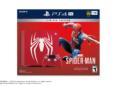 Spider-Man v novém příběhovém traileru ukazuje důležité postavy a darebáky Spider Man PS4 Pro Bundle 05