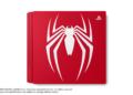 Spider-Man v novém příběhovém traileru ukazuje důležité postavy a darebáky Spider Man PS4 Pro Bundle 08