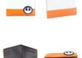 Vytuň si herní doupě #23 - Letní výprodej MW080547STW 1 tile