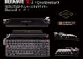 Sběratelská edice Resident Evil 2 se speciální klávesnicí stojí přes 20 tisíc korun Resident Evil 2 01