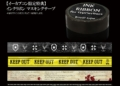 Sběratelská edice Resident Evil 2 se speciální klávesnicí stojí přes 20 tisíc korun Resident Evil 2 06