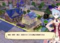 20. výročí série Atelier oslaví vydání Nelke & the Legendary Alchemists Nelk and the Legendary Alchemists Atelier of a New Land 2018 07 06 18 007