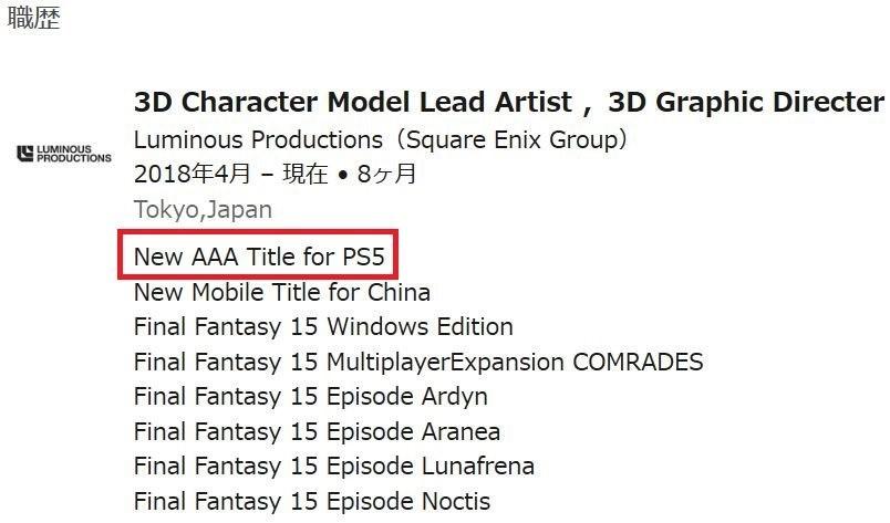 Luminous Productions chystají hru pro PS5 PS5 GAME