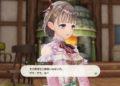 Atelier Lulua v druhém traileru Atelier Lulua The Scion of Arland 2019 02 21 19 031