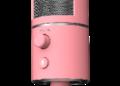 Razer představil speciální Quartz Pink verzi svého vybavení a příslušenství razer 6 baf017da6f 29167cedc3.png