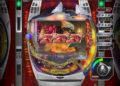 Jak vypadá port Yakuzy 5 na PS4? Yakuza 5 2019 03 19 19 032