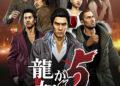 Jak vypadá port Yakuzy 5 na PS4? Yakuza 5 2019 03 19 19 090