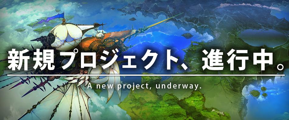 Šéf projektu Final Fantasy VII Remake je pomocným režisérem SQEX Recruit 04 01 19 002