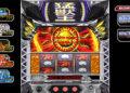 Yakuza: Like a Dragon představuje volnočasovky a nové postavy Yakuza Like a Dragon 2019 09 12 19 013