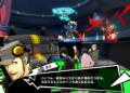 Persona 5 Royal - Morgana představuje My Palace a DLC Persona 5 Royal 2019 10 03 19 003