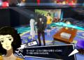 Persona 5 Royal - Morgana představuje My Palace a DLC Persona 5 Royal 2019 10 03 19 007