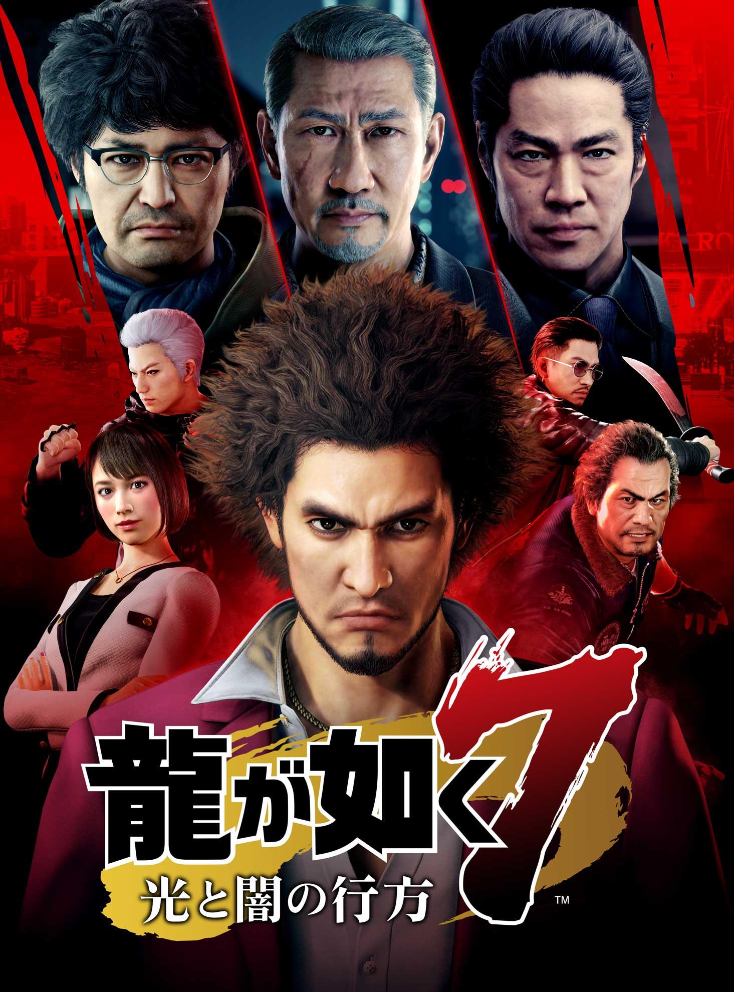 Live stream gameplay Yakuzy: Like a Dragon Yakuza 7 JPN Package Visual 10 29 19 000